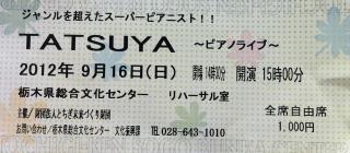 tatsuya.jpg