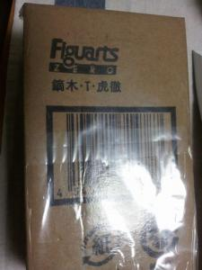 figuarts zero虎徹