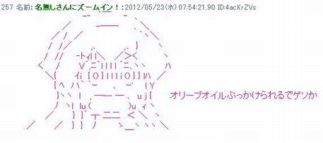 2012/5/23MOCO'Sキッチン実況AA