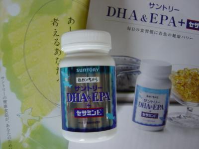 DSC01248_convert_20120718113255.jpg