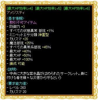 RedStone 12.11.21[09]