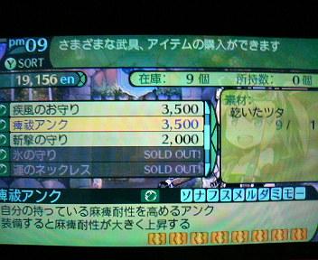 P1002978_20120811151242.jpg