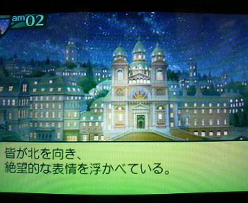 P1003010_20120811153230.jpg