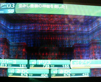 P1005487_20120922135220.jpg