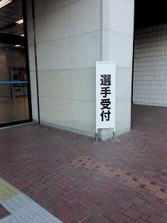 20131116-6.jpg