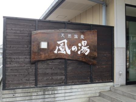 2013_03_24 (11)