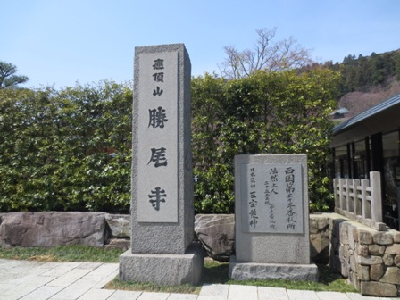 2013_03_30 (3)