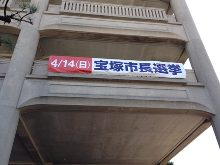 2013_04_13 (3)