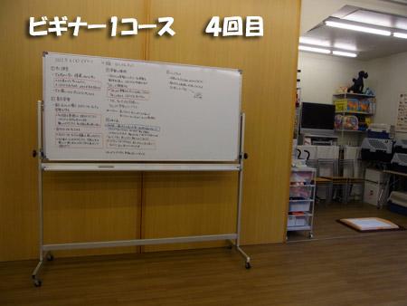 20120906_3.jpg