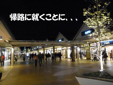 20121209_30.jpg
