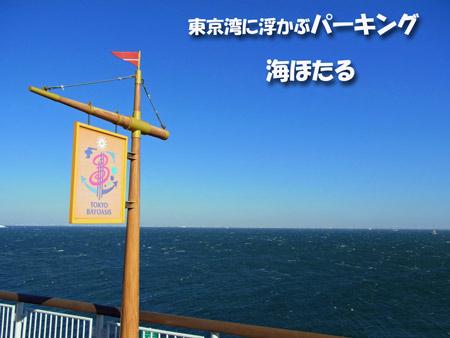 20121209_8.jpg