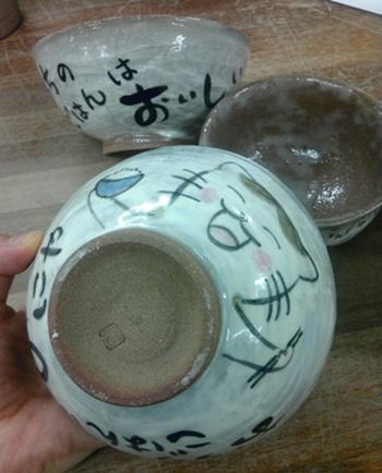 まるしま茶碗2