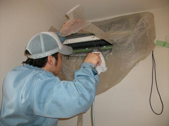 エアコン洗浄1