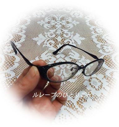 2_20130111155222.jpg