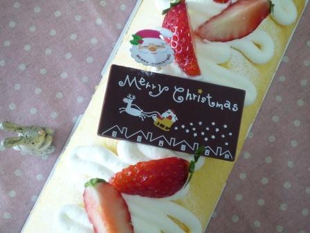 クリスマスロール2本1220780