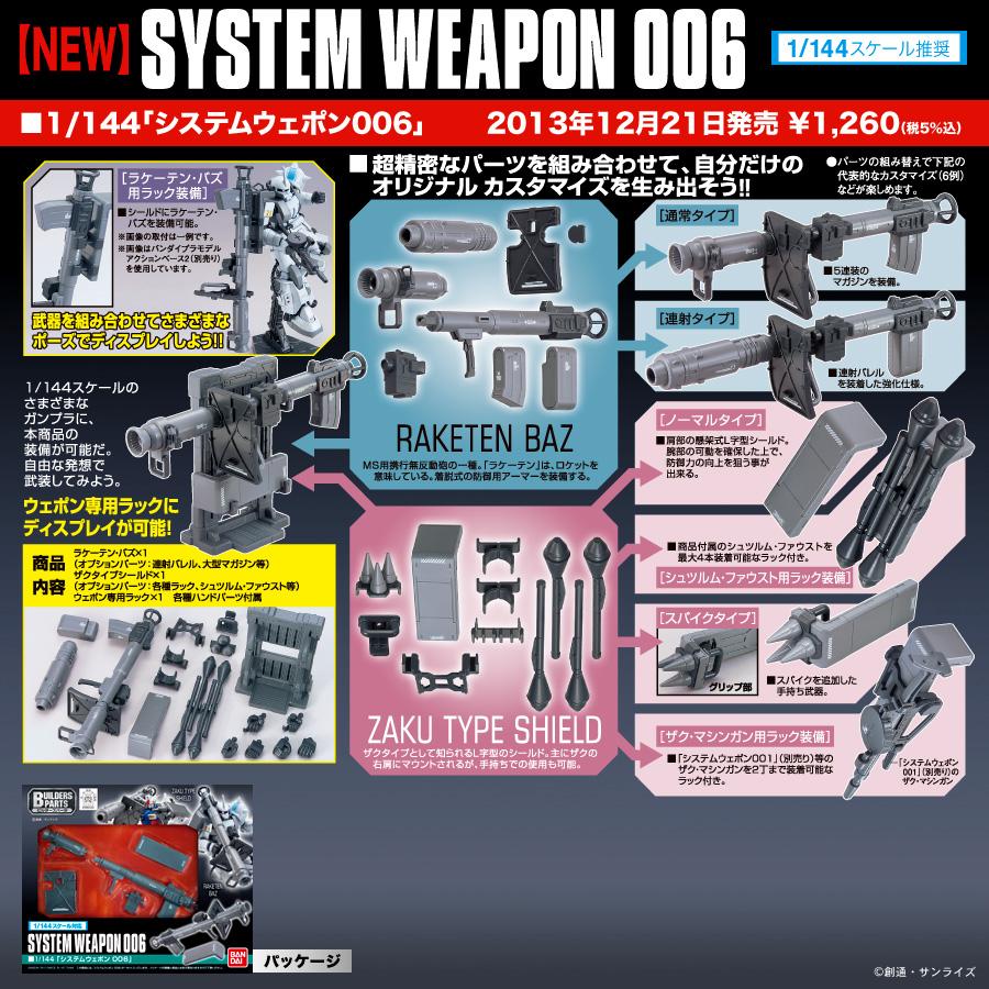 weapon006.jpg