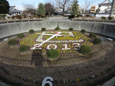 岡崎城 2