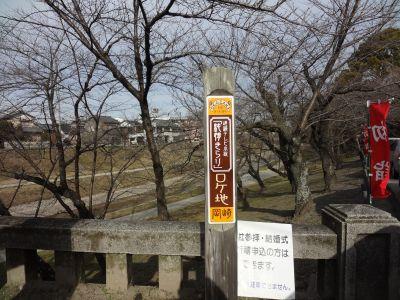 岡崎城 9
