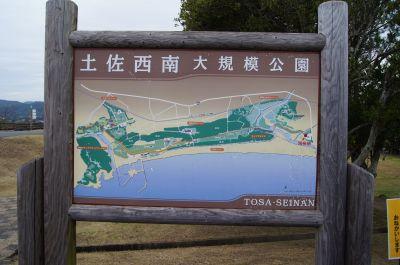 大規模公園1