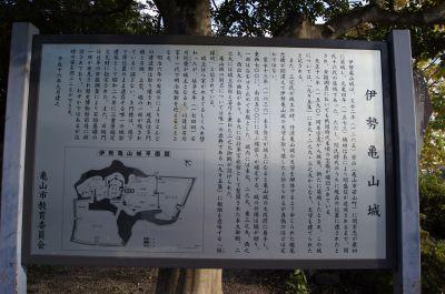 亀山公園9