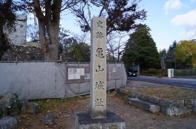 亀山公園10