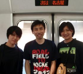 駒沢、三橋選手