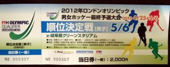 P5030256_convert_20120504003159.jpg