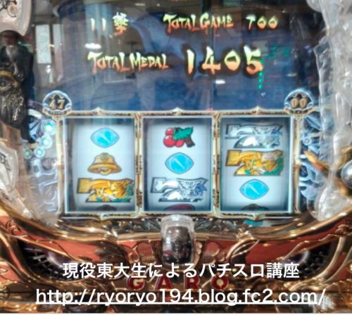 がろ1_convert_20130214113653