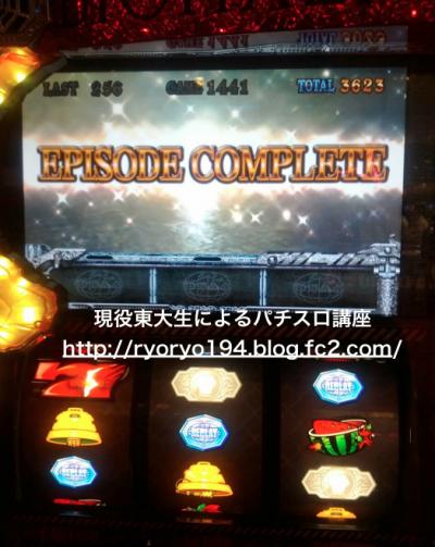ばいお4_convert_20130704125448