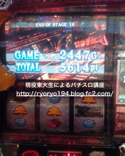 ばいお7_convert_20130704125336