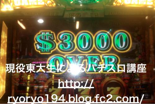 36969947ca0d4658f0fea7590bc1c9ad_convert_20130203151648.png