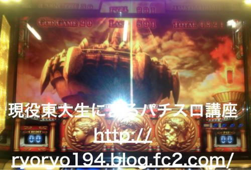 66e1e4a3a0b15e033c39785e6cf3be30_convert_20130203151604.png