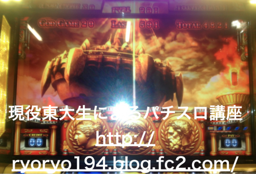 66e1e4a3a0b15e033c39785e6cf3be30_convert_20130203151626.png
