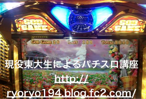 9f5ae3e9f49c362355ab0ea741a2037b_convert_20130203151456.png