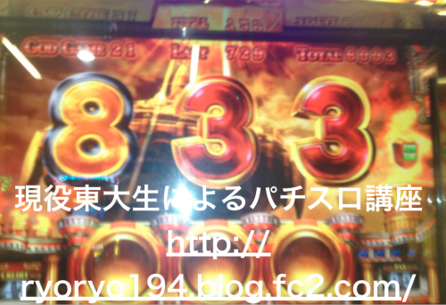 a5b8872abe4ff157407591faad8492e1_convert_20130203151721.png