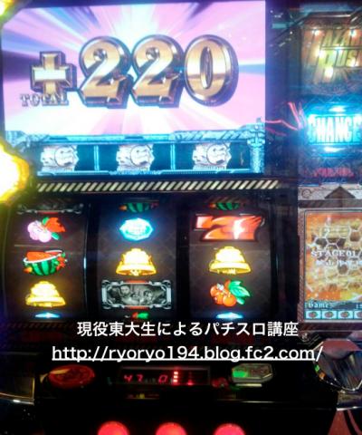 baio10_convert_20130704130434.png