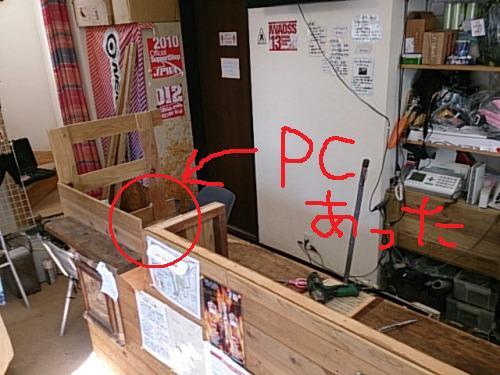 DSC11.jpg