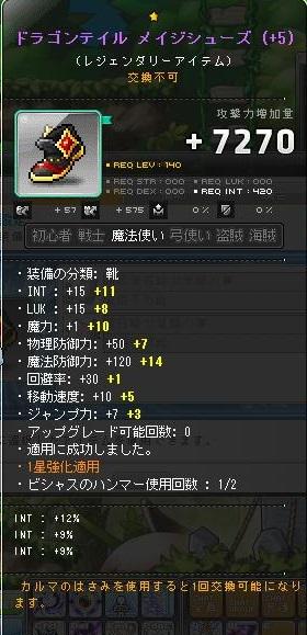 Maple140106_050722.jpg