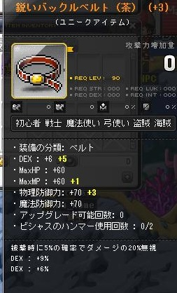 Maple140106_052628.jpg