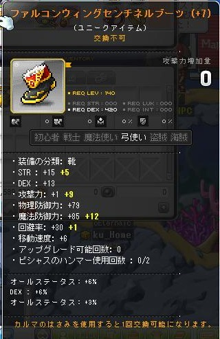 Maple140106_052631.jpg