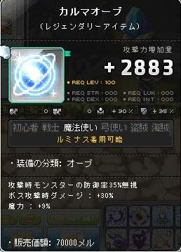 Maple140107_034837.jpg