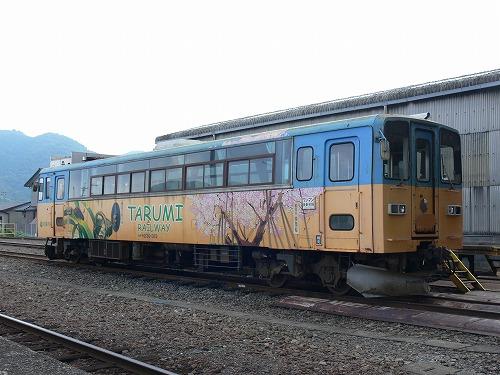 P1200219.jpg