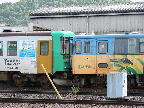 P1200281.jpg