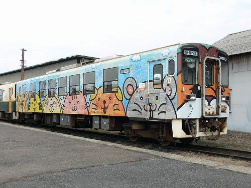 P1210838.jpg