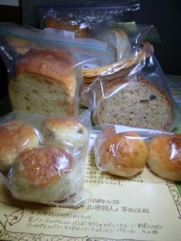 20120521即興詩人のパン