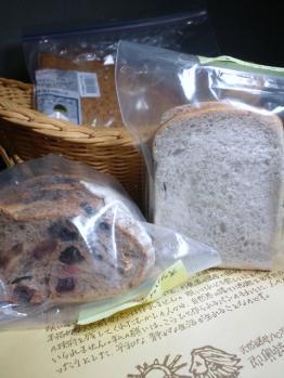 20120521ボリジさんのパン