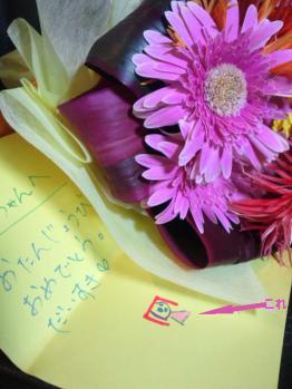 20120630誕生日カード&花束