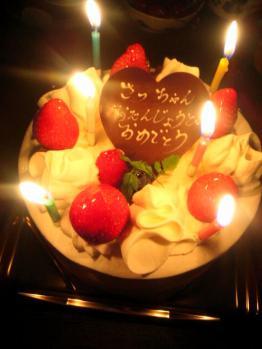 20120630誕生日ケーキ