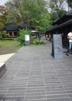 20120921軽井沢ハルニレテラス
