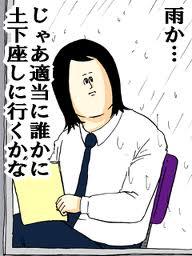 misawa0.jpg